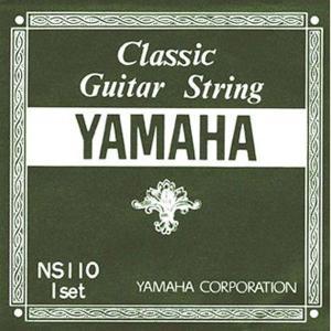 ナイロン弦。 クラシックギターのセット弦です。   E-1st/0.72  B-2nd/0.83  ...