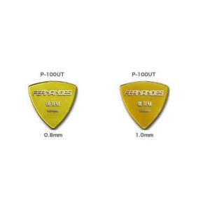 FERNANDES[フェルナンデス] ピック P-100UT 0.8mm,1.00mm  ウルテム|pick-store