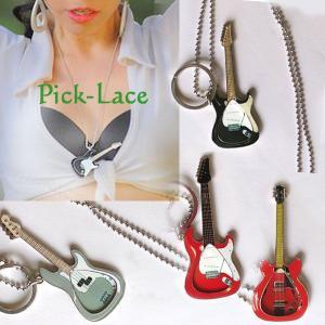 好きなピックを入れられる ピックホルダー・ネックレス Pick-Lace