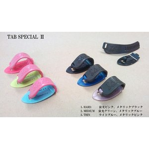 TAB サムピック TAB Special 2|pick-store