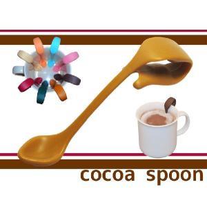 お友達へのプレゼントや誕生日ギフト/コーヒーカフェラテに便利な贈り物クリップ式ココアスプーン(イエロー)|picklip