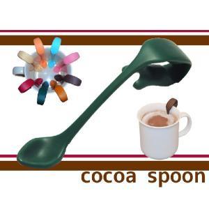 お友達へのプレゼントや誕生日ギフト/コーヒーカフェラテに便利な贈り物クリップ式ココアスプーン(ダークグリーン)|picklip
