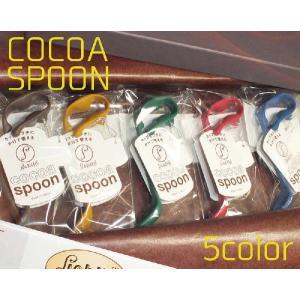 記念日 贈り物 パーティグッズ カップスプーン&マーカー/クリップ式ココアスプーン(濃い5色組)ギフト箱入り|picklip