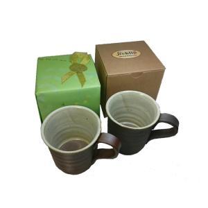 オフィス便利グッズ福井伝統工芸品(越前焼オリジナルマグカップ)Picklipピックリップココアカップ|picklip