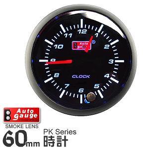 オートゲージ 時計 PK 60Φ アンバーレッドLED切替機能付 60PKWAB 自動車用 時計 温度計 pickupplazashop
