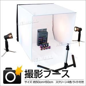 撮影セット 8点セット 写真撮影用照明セット ハロゲンライトスタンド&三脚付き (クーポン配布中)