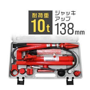 ロングラムジャッキ 10トン ポートパワー 油圧ジャッキ 10t (クーポン配布中)|pickupplazashop