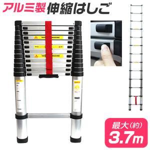 伸縮 はしご 梯子 アルミ 伸縮はしご スライド式 スーパーラダー 3.8m 非常用  (クーポン配布中)|pickupplazashop