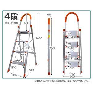 はしご 脚立 4段 アルミ 踏み台 折りたたみ...の詳細画像1