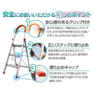 はしご 脚立 4段 アルミ 踏み台 折りたたみ...の詳細画像3