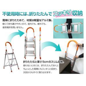 はしご 脚立 4段 アルミ 踏み台 折りたたみ...の詳細画像4