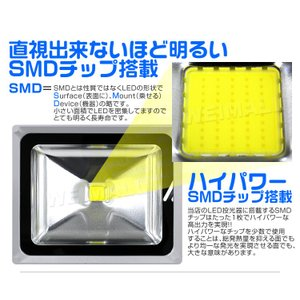 LED投光器 30W 300W相当 防水 LEDライト 作業灯 防犯 ワークライト 看板照明 昼光色 一年保証 10個セット (クーポン配布中)|pickupplazashop|06