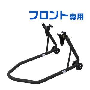 バイク メンテナンス スタンド バイクリフト 耐荷重 750LBS リア専用 黒|pickupplazashop