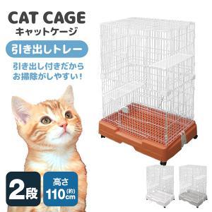 キャットケージ 猫用ケージ ゲージ 2段 スリム キャスター ペットケージ|pickupplazashop