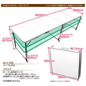 折りたたみ アルミテーブル アウトドア用アルミテーブル 折りたたみレジャーテーブル 240cm×60cm 高さ調節可能  4色選択 クーポン配布中|pickupplazashop|05
