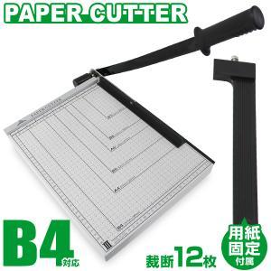 ペーパーカッター B4 裁断機 業務用 B4 A4 B5 A5 B6 B7 サイズ対応 手動裁断器 断裁機 裁断機 ディスクカッター|pickupplazashop