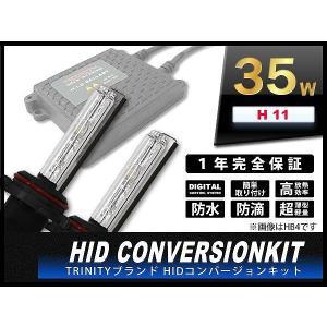 HID キット H11 35W 極薄型バラスト HID バルブ HIDフルキット 保証付 (クーポン配布中) pickupplazashop