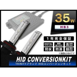 HID キット HB3 35W 極薄型バラスト HID バルブ HIDフルキット 保証付 (クーポン配布中) pickupplazashop