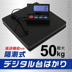 デジタルはかり 50kg スケール はかり 秤 計量器 オートパワーオフ 風袋引き 電子天秤 デジタルはかり 電子はかり|pickupplazashop