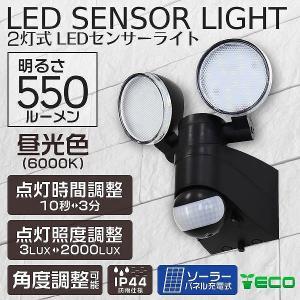 人感センサー搭載で必要な時だけ点灯!  人に反応して自動的に点灯するセンサーライト♪ 必要な時だけ点...