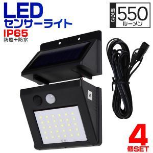 LEDソーラーライト センサーライト 人感 防水 玄関 3m 昼光色 防犯 自動照明 太陽光充電 4個セット ソーラーガーデンライト|pickupplazashop