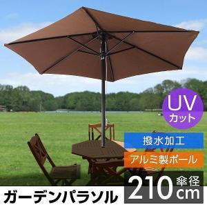 ガーデンパラソル パラソル 210cm ビーチパラソル キャンプ 折りたたみ 日よけ|pickupplazashop