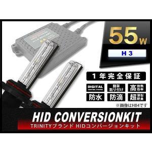 HID キット H3 55W 極薄型バラスト HID バルブ HIDフルキット 保証付 (クーポン配布中) pickupplazashop