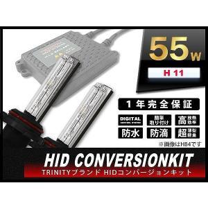 HID キット H11 55W 極薄型バラスト HID バルブ HIDフルキット 保証付 (クーポン配布中) pickupplazashop