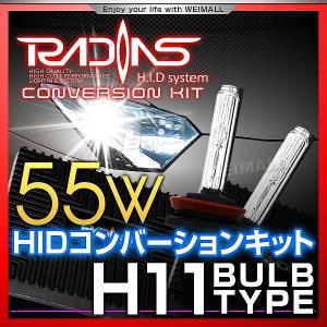 HID キット H11 55W HID 薄型 バラスト バルブ 6000K 8000K 10000K 12000K リレー付 1年保証|pickupplazashop