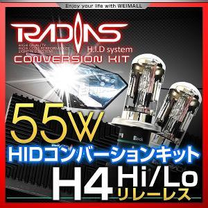HID キット H4 55W Hi/Lo リレーレス HID 薄型 バラスト バルブ 6000K 8000K 10000K 12000K 1年保証|pickupplazashop