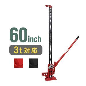 ジャッキ ファームジャッキ 3t 3トン 60インチ タイガージャッキ オフロード クロカン ジムニー ジープ SUV車|pickupplazashop