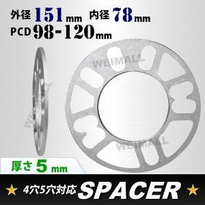 ホイールスペーサー 5mm PCD100/114.3 4穴/...