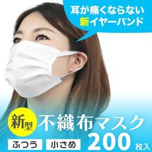 耳が痛くならない マスク 100枚  個別包装タイプ 1-3営業日以内の発送 不織布 不織布マスク 使い捨て マスク 白 ウイルス 花粉 ハウスダスト|pickupplazashop