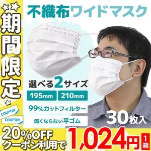 不織布 マスク 50枚 メルトブローン不織布 高密度三層構造 ふつうサイズ 使い捨て 白 ウイルス 花粉 ハウスダスト|pickupplazashop