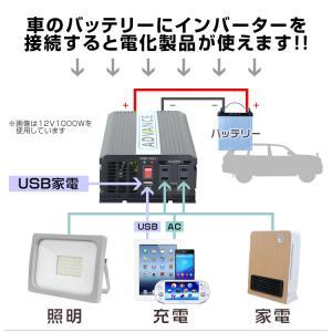 インバーター 24V AC100V 定格 1000W 最大 2000W 修正波/疑似正弦波(矩形波) 50Hz/60Hz (クーポン配布中)|pickupplazashop|04