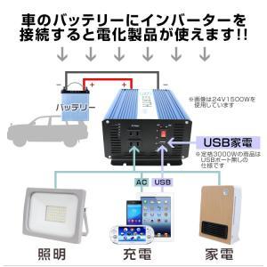 インバーター 24V 100V 正弦波インバーター 定格 2000W 最大 4000W DC24V AC100V 50Hz/60Hz (クーポン配布中) 予約販売9月下旬入荷予定|pickupplazashop|05