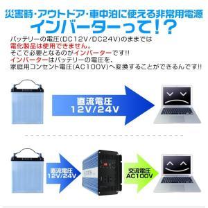 インバーター 24V 100V 正弦波インバーター 定格 2000W 最大 4000W DC24V AC100V 50Hz/60Hz (クーポン配布中) 予約販売9月下旬入荷予定|pickupplazashop|06