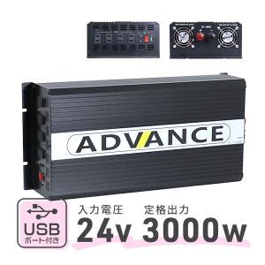 インバーター 24V AC100V 定格 3000W 最大 6000W 修正波/疑似正弦波(矩形波) 50Hz/60Hz|pickupplazashop