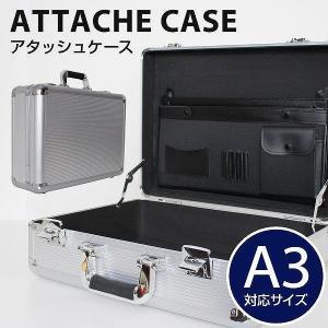 アタッシュケース アルミ A3 A4 B5 軽量 アルミアタッシュケース スーツケース アタッシュ ケース メンズアタッシュケース|pickupplazashop
