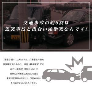 ドライブレコーダー 360度 ミラー型 駐車監視 一体型 前後左右 全方向録画 12V 24V 高画質 エンジン連動 pickupplazashop 05