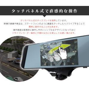 ドライブレコーダー 360度 ミラー型 駐車監視 一体型 前後左右 全方向録画 12V 24V 高画質 エンジン連動 pickupplazashop 09