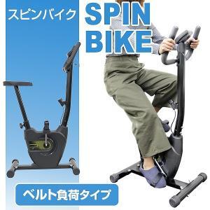スピンバイク エアロ ビクス バイク 家庭用 静音 フィットネスバイク 全身運動 ベルト式 エクササイズバイク|pickupplazashop