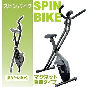 エアロバイク フィットネスバイク 折りたたみ エクササイズバイク スピンバイク 予約販売2月下旬入荷予定