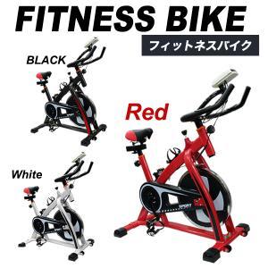 スピンバイク エクササイズバイク フィットネスバイク トレーニングバイク エアロバイク スピニングバイク