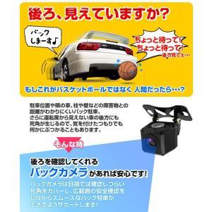 バックカメラ CCD ガイドライン表示有 小型 防水 防塵 IP68 角度調整可能 (クーポン配布中)|pickupplazashop|03