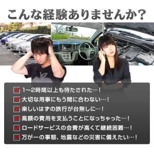 ジャンプスターター モバイルバッテリー 懐中電灯 ポータブルバッテリー 12V 車用 カー バッテリー 充電器 16800mAh 大容量 (クーポン配布中)|pickupplazashop|04