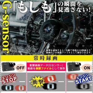 ドライブレコーダー 薄型  ドラレコ 薄型 防犯 広角 監視カメラ FULL HD 1080P Gセンサー搭載 車載 フルHD )|pickupplazashop|03