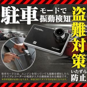 ドライブレコーダー 薄型  ドラレコ 薄型 防犯 広角 監視カメラ FULL HD 1080P Gセンサー搭載 車載 フルHD )|pickupplazashop|05