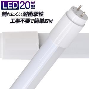 LED蛍光灯 直管 20W形 58cm SMD グロー式 工事不要 1年保証付き|pickupplazashop