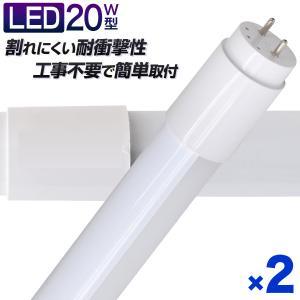 LED蛍光灯 直管 20W形 58cm 2本セット SMD グロー式工事不要 1年保証付き|pickupplazashop